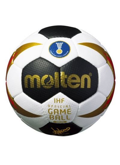 Molten Håndbold H0X3200W7G
